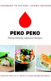 Buy Peko Peko, the Fundraiser Cookbook for Japan