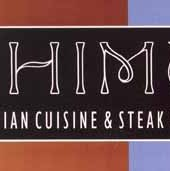 Restaurant Notes: Chimu Peruvian Steak House