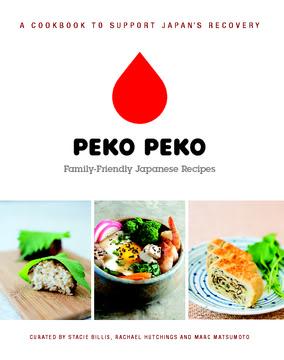 Buy Peko Peko, the Fundraiser Cookbook for Japan